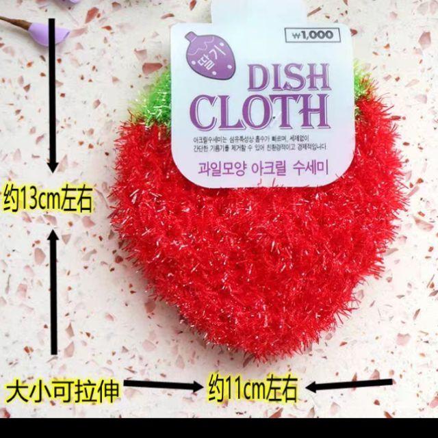 🔥⭐️現貨⭐️韓國🍓草莓菜瓜布不沾油,洗碗布