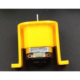 08220 130 馬達 固定座 固定支架 齒輪包 科展 變速箱 塑膠齒輪 DIY 科學玩具 實驗器材 130 立座