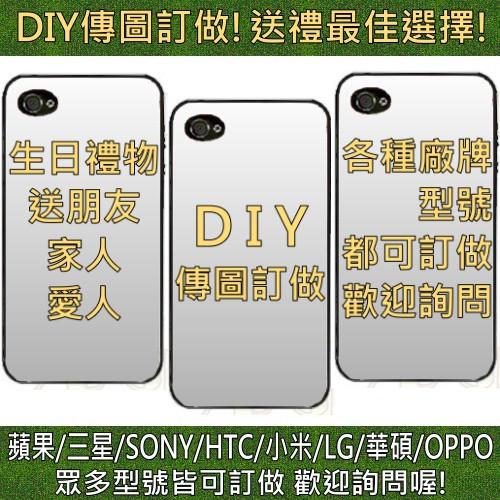 客製化 禮物 生日 客製化 手機殼 三星 A7 J7 Prime J5 A8 J8 J9 J6 J7+ A8+ S20