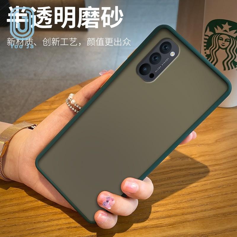 【限時免運】OPPO霧面膚感手機殼 撞色時尚保護殼適用於Realme5 6Pro 5i 6i C2 C3 X50 Pro