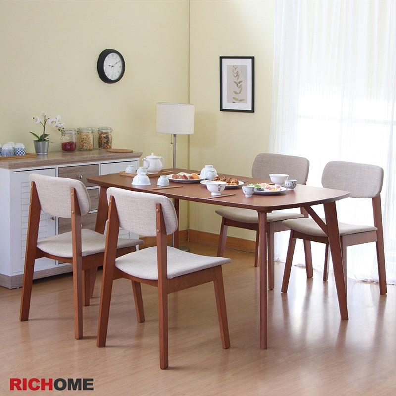 RICHOME   TA314  CH1263  阿萊偲餐桌椅組(一桌四椅)-2色    brunch  餐桌 餐桌椅
