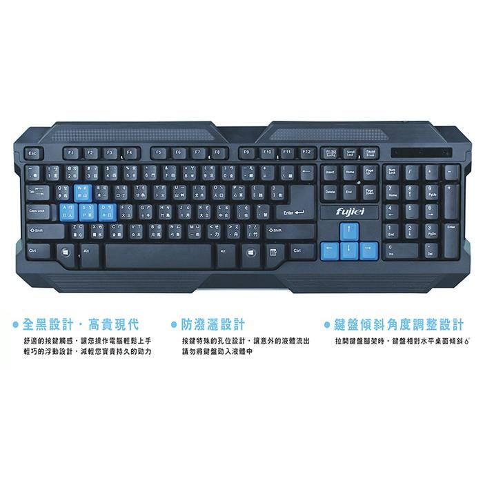 fujiei 機械戰甲專業遊戲鍵盤 PS2電腦鍵盤