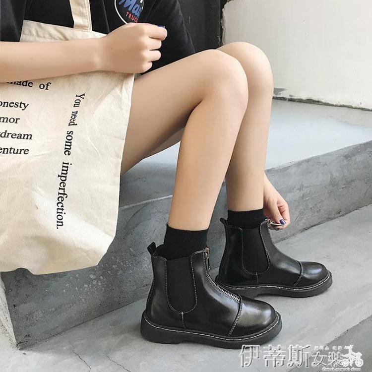 馬丁靴鞋子女英倫風短靴皮面粗跟套腳短筒切爾西靴學院風學生馬丁靴女