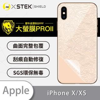 【大螢膜PRO】iPhone X XS 頂級手機 背面保護膜 台灣製犀牛皮抗衝擊 自動修復膜 APPLE 環保無毒 桃園市