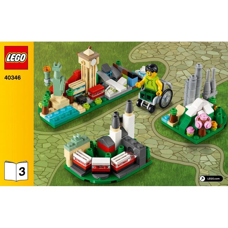 【LEGOVA樂高娃】LEGO 樂高 40346-3 小人國 下標前請詢問