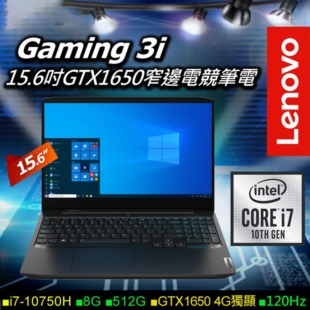 Lenovo 聯想 Gaming 3i 81Y400QPTW(i7-10750H/8G/GTX1650-4G/512G)