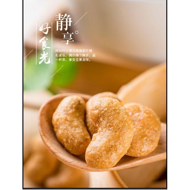 越南新貨小包裝散裝500g鹽焗口味腰果仁堅果零食原味特產