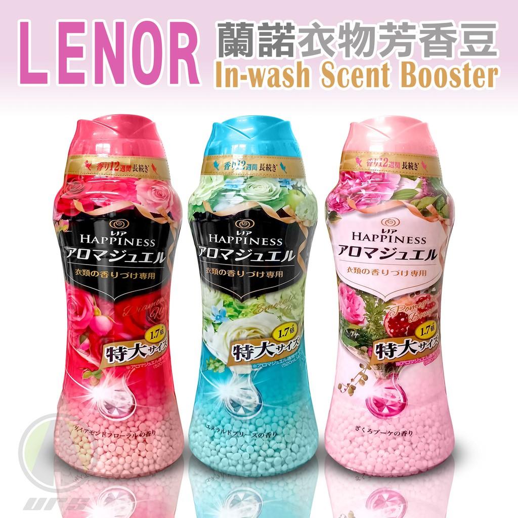 日本 P&G 香香豆 Lenor 蘭諾 885ML 好市多 衣物芳香豆 洗衣 香粉豆 真Costco附發票 URS