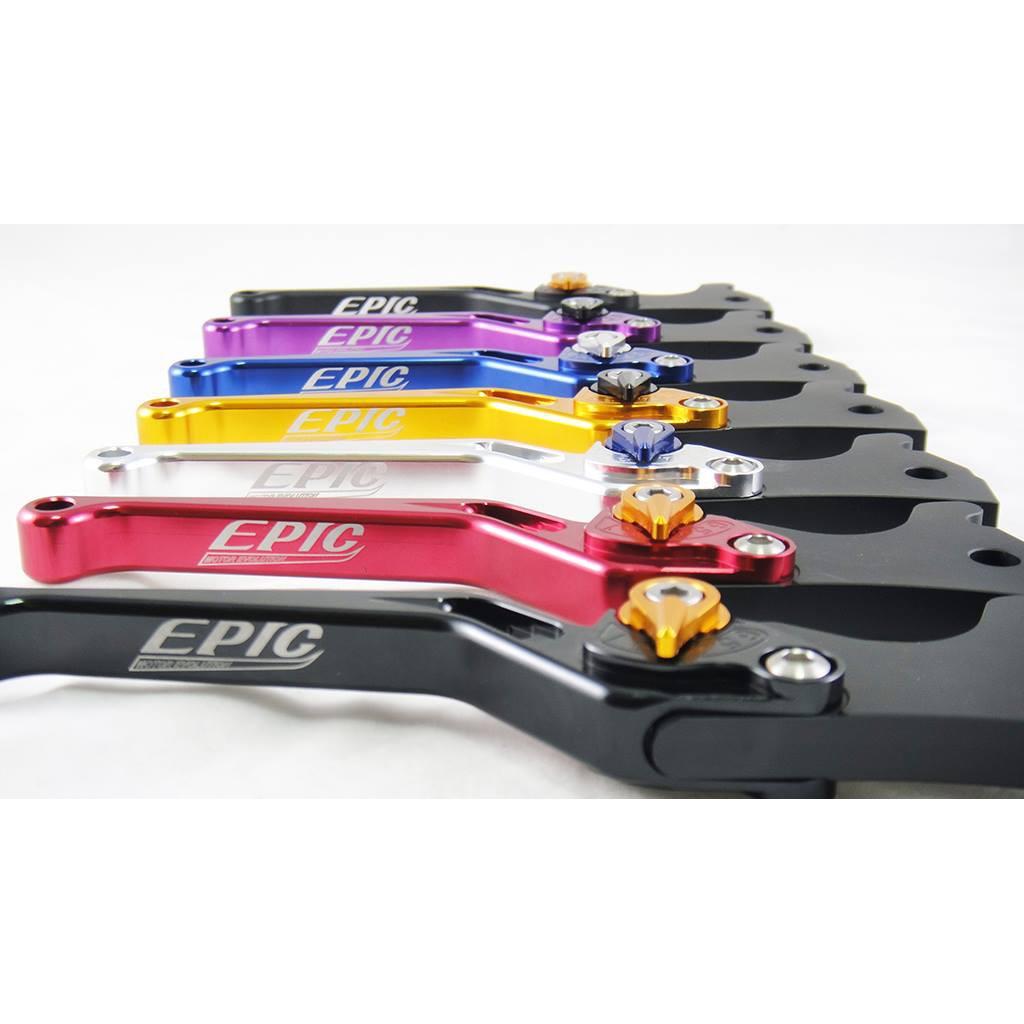 EPIC 勁戰五代 MARS 六段可調拉桿