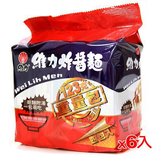 維力炸醬麵重量包123g*24入(箱)【愛買】