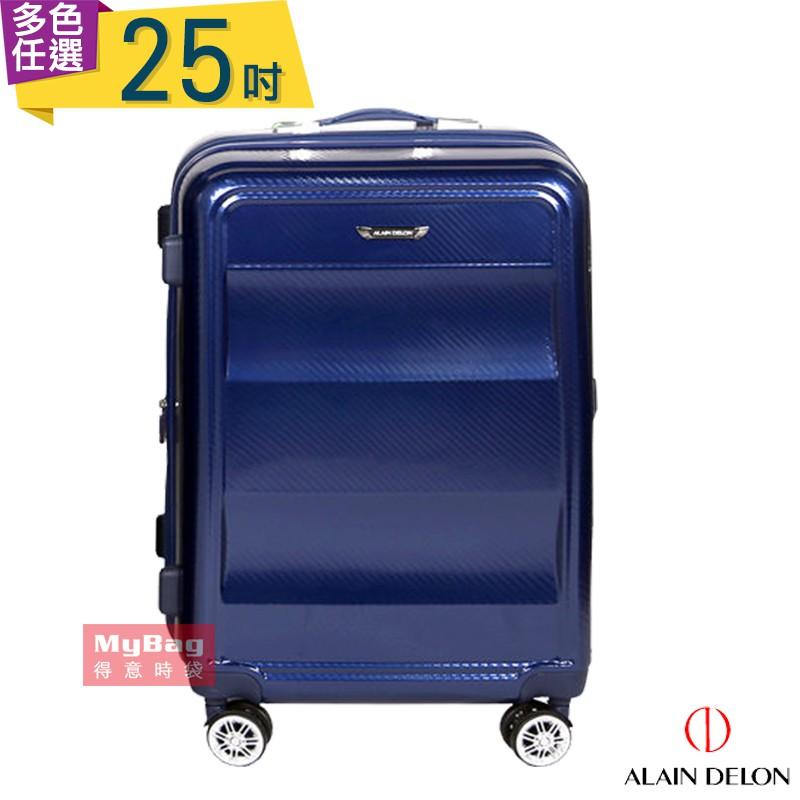 ALAIN DELON 亞蘭德倫 行李箱 25吋 多色可選 極致碳纖維紋系列旅行箱 319-0125 得意時袋