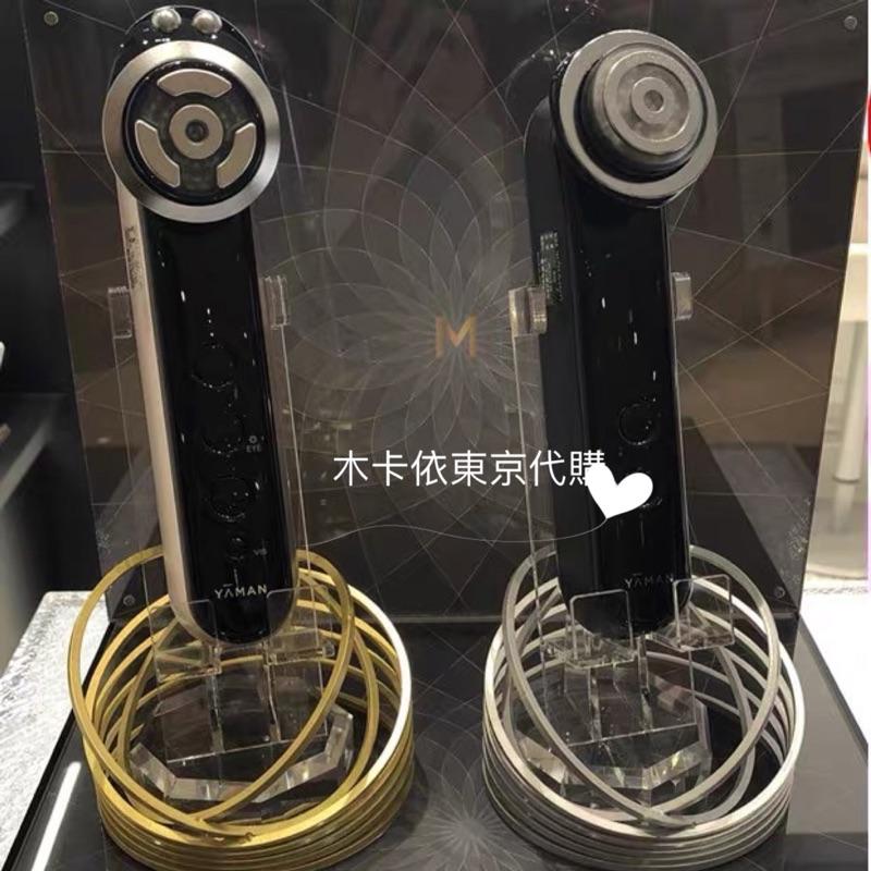 現貨日本YA-MAN 最新款射頻美容儀 Max m20 m21  yaman雅萌原廠保固 日本必買美容家電