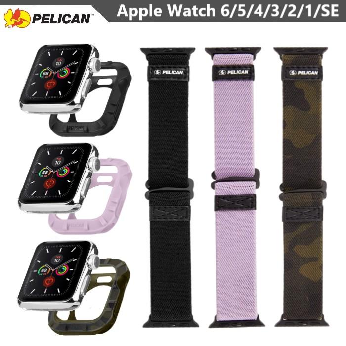 美國Pelican Apple Watch 44/42/40/38mm Protector保護者NATO錶帶 / 保護殼