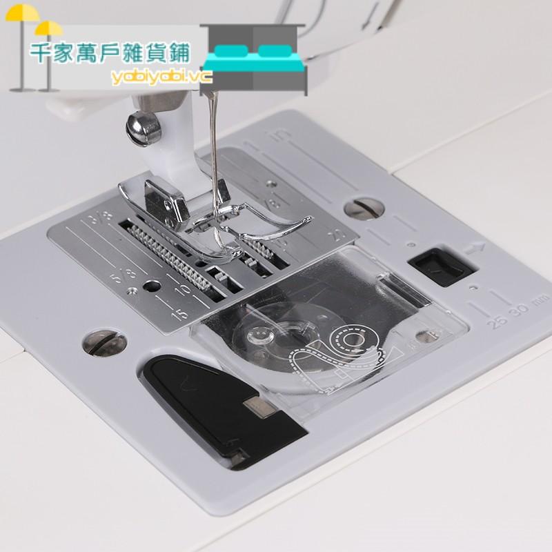勝家3333 3337 3342家用多功能電動全自動臺式小型縫紉機鎖邊吃厚