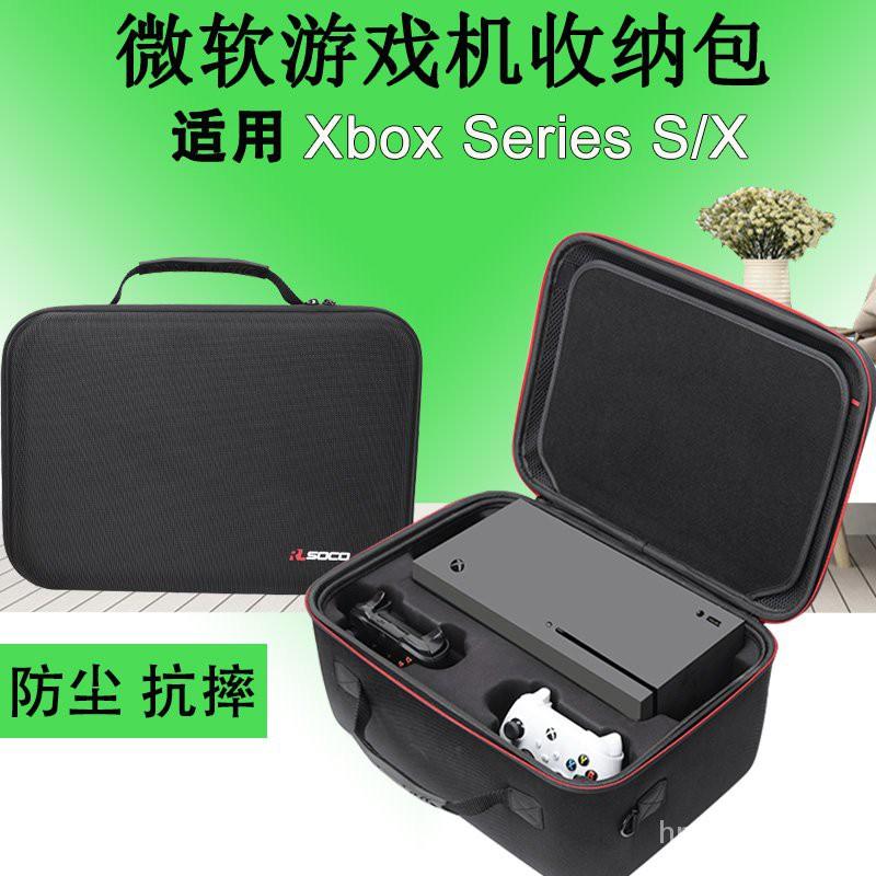 微軟Xbox Series S/X遊戲機收納包 硬殼/防塵/防水主機配件保護盒 9Cbb