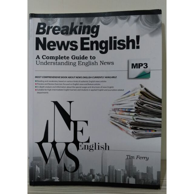 Breaking News English-by Tim Ferry