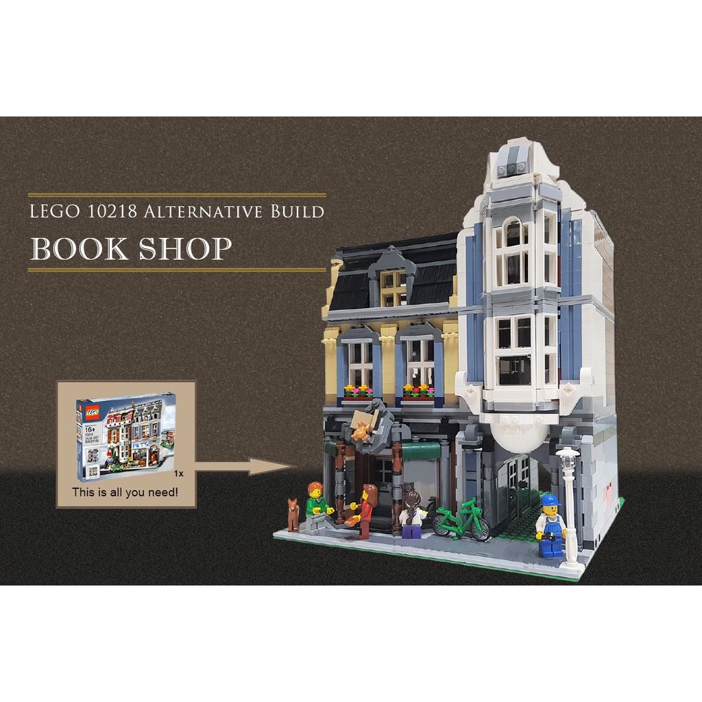 樂高 LEGO 10218 寵物店 MOC 書店 圖紙 說明書