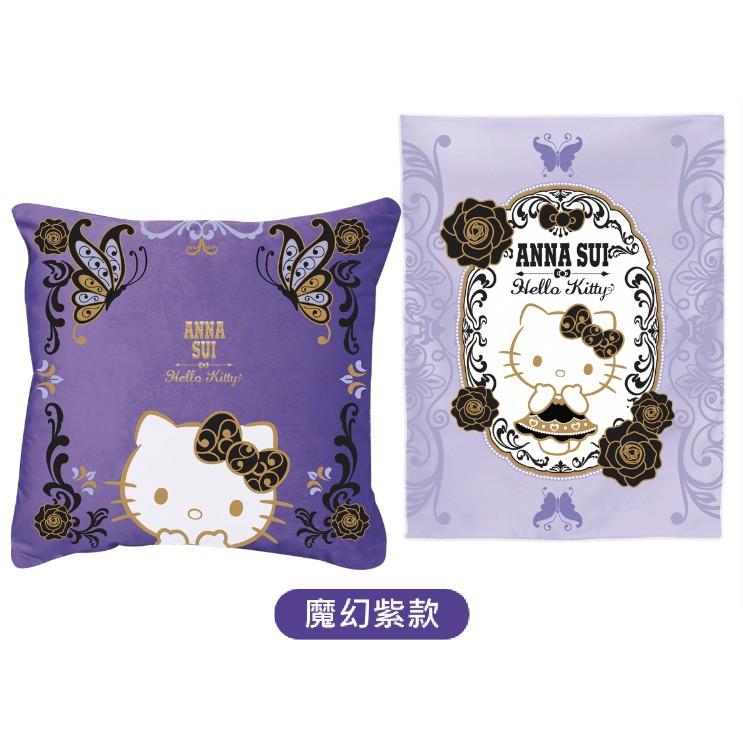 現貨Anna sui與kitty聯名款刺繡抱枕保暖毯組