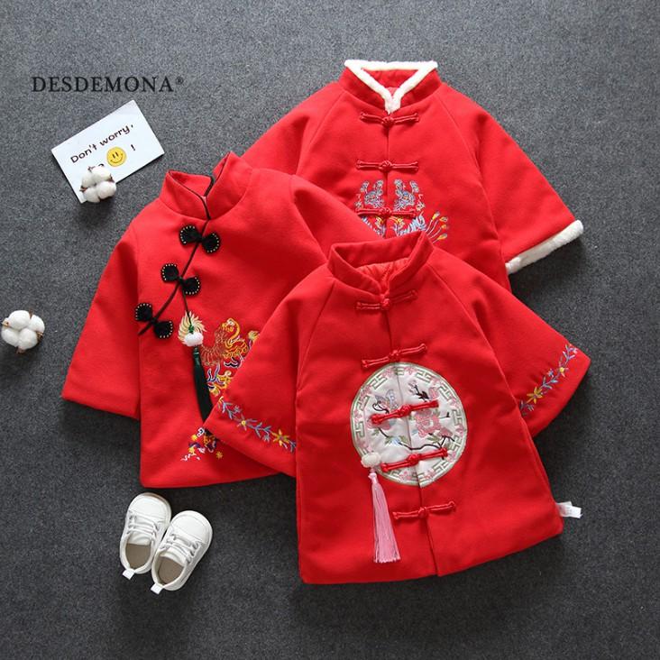賀歲款 冬季新款拜年服寶寶女童裝中國風漢服喜慶古裝新年衣服女童旗袍冬兒童唐裝