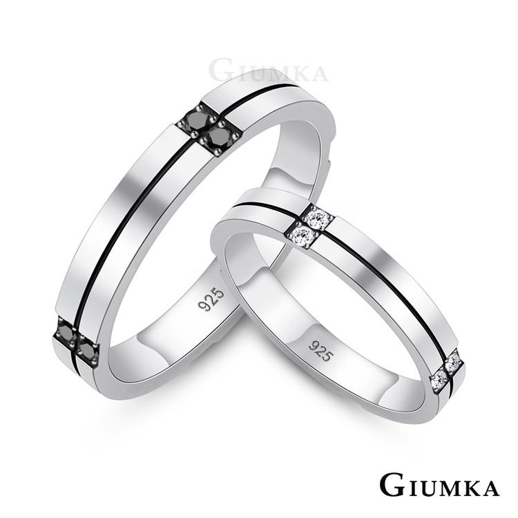 GIUMKA情侶戒指925純銀戒指尾戒守護情人戒指/單個價格 MRS09006