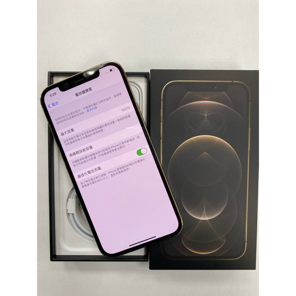 APPLE Iphone 12 pro 128G 金色 二手機 ☆勿直接下單請先聊聊☆