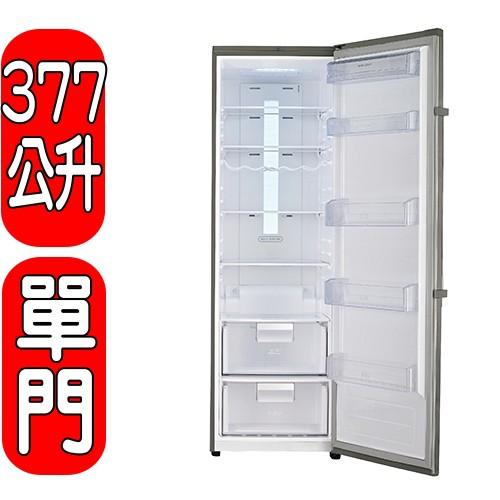 《可議價》LG樂金【GR-R40SV】377公升單門冷藏冰箱-福利品