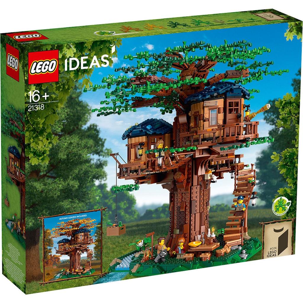 【正品保障】樂高(LEGO)積木Ideas系列拼裝禮物玩具21318樹屋