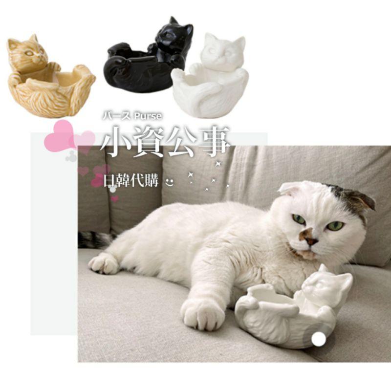 小資公事日韓代購👛日本Afternoon Tea聯名Cat's Nap time 貓咪迷你碗 cat's issue
