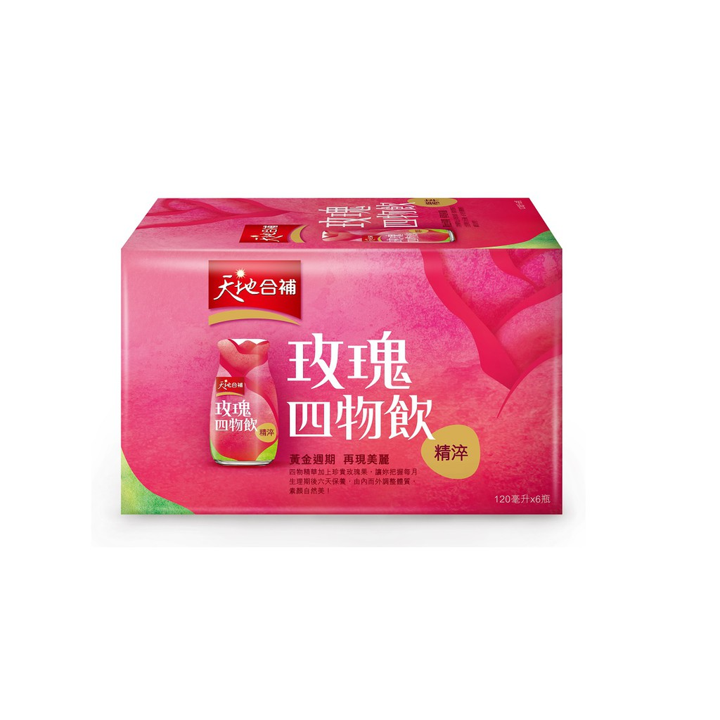 天地合補精淬玫瑰四物飲盒裝6瓶【康是美】