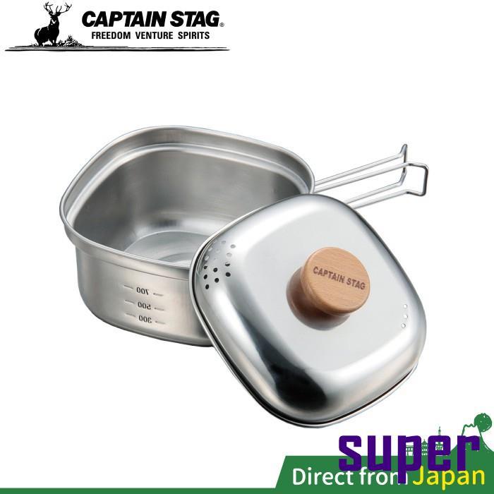 免運日本製 CAPTAIN STAG 鹿牌 UH-4202 燕三條不鏽鋼鍋 湯鍋 泡麵鍋 露營 1.3L精品戶外運動用品