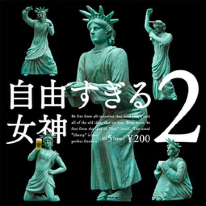 自由女神2 自由過頭的自由女神像 自由女神像 第二代  第二彈 墨鏡款 rap free style 二手扭蛋 轉蛋