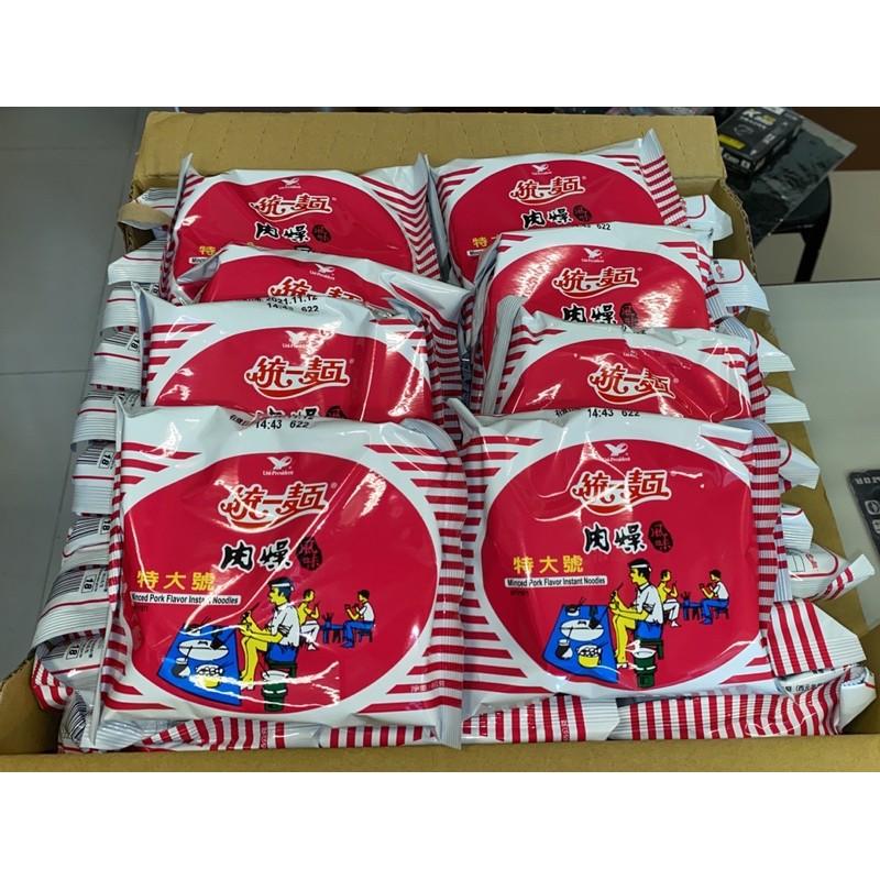 統一肉燥麵 #排單6/4才有出貨ㄌㄛ 一單最多2箱