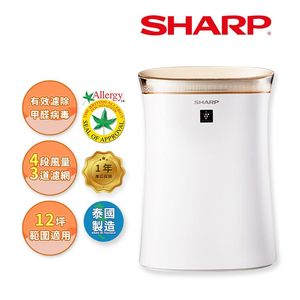 【SHARP 夏普】12坪 自動除菌離子空氣清淨機 FU-G50T-W