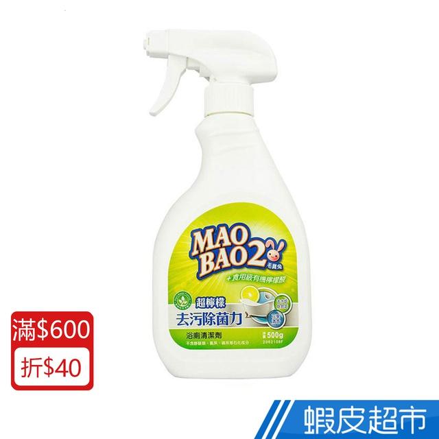 毛寶兔 超檸檬浴廁去污除菌清潔劑500g  現貨 蝦皮直送