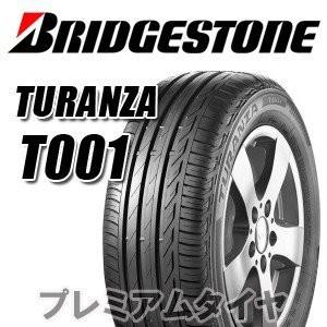 汽車輪胎 普利司通 205/55R16 T001 1條完工價 2550 一次更換2條(含)就送定位 全新輪胎