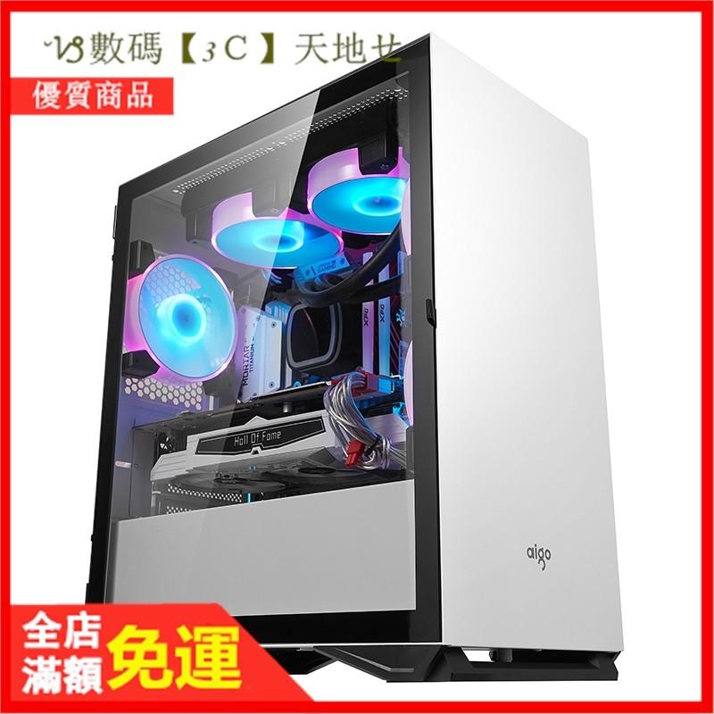 電腦機殼 記憶體桌機愛國者YOGO M2機箱 matx靜音游戲水冷迷你臺式機電腦粉色mini機箱