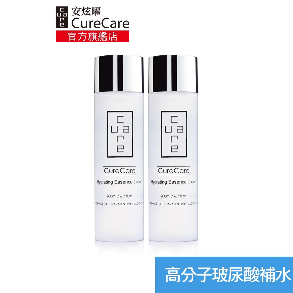 【CureCare 安炫曜】潤澤活顏精華水200ml (買1送1)