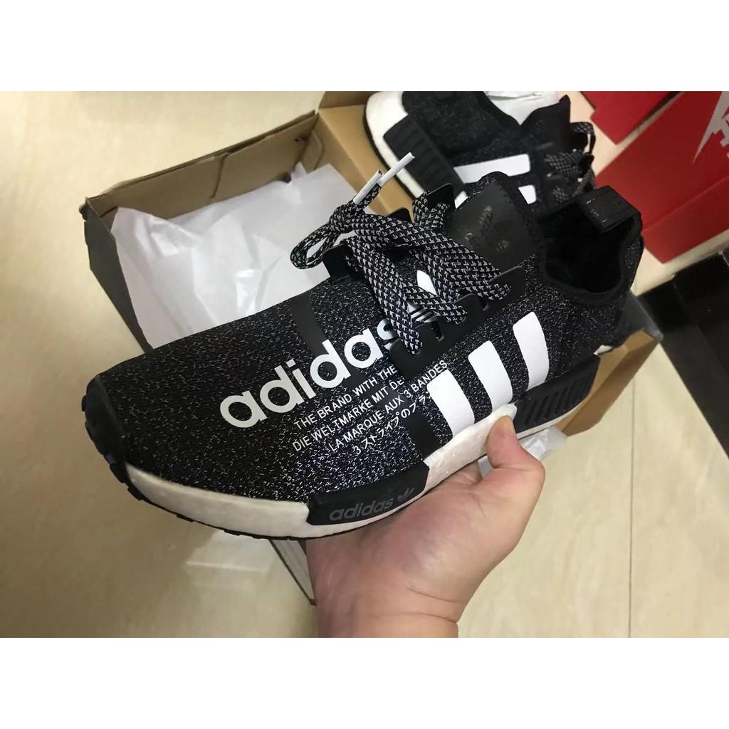 誠品 海外 蛇紋 阿迪 跑鞋 日本 限定 1 2204 代購 實拍 adidas nmd_r atmos ''g-snk