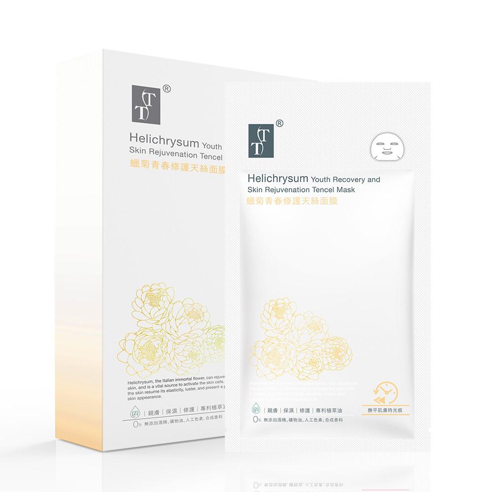TT波特嫚面膜 白天絲系列 蠟菊青春修護天絲面膜 5片/盒