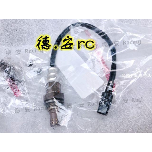 【高品質】 山葉 三代四代新勁戰 SMAX FORCE BWSR原廠原裝含氧感知器傳感器qeda88