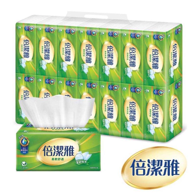👍(宅配免運)《150抽56包》 倍潔雅 抽取式衛生紙(150抽x14包x4袋/箱) NEW!更柔軟!