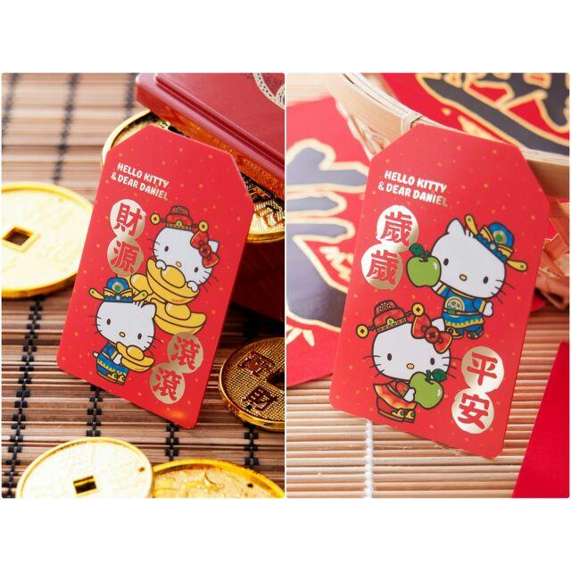 (現貨/可挑款)Hello Kitty 新年紅包悠遊卡-歲歲平安/財源滾滾 新年快樂