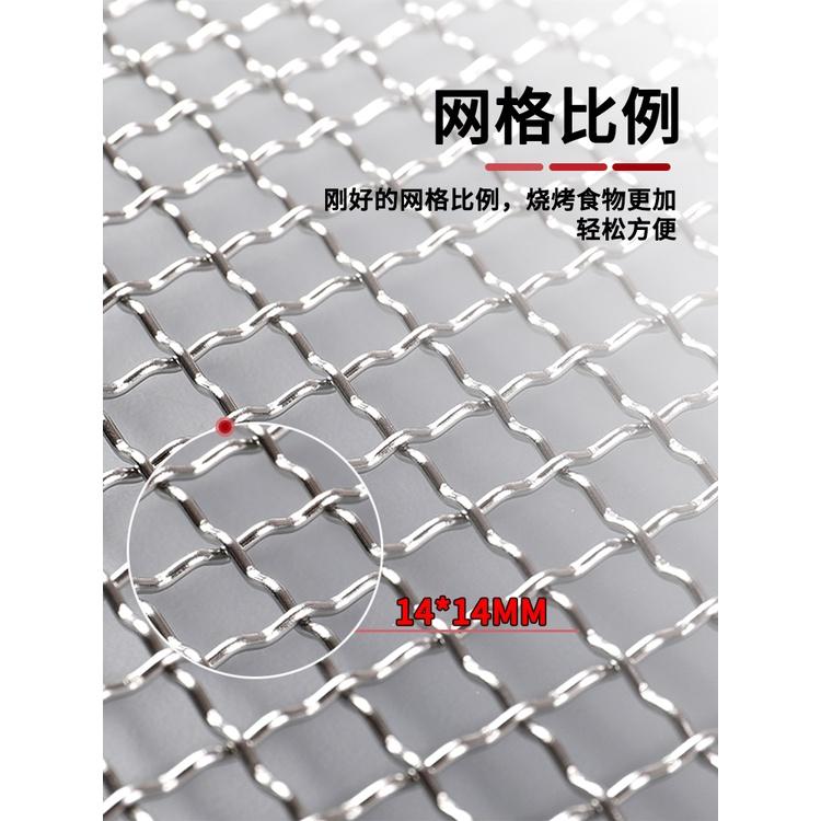 304不銹鋼燒烤網片 加粗商用網格網絲長方形烤肉烤箱鐵絲網工具件