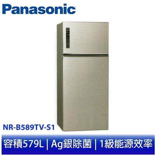 【Panasonic 國際牌】579公升雙門變頻冰箱—兩色 NR-B589TV