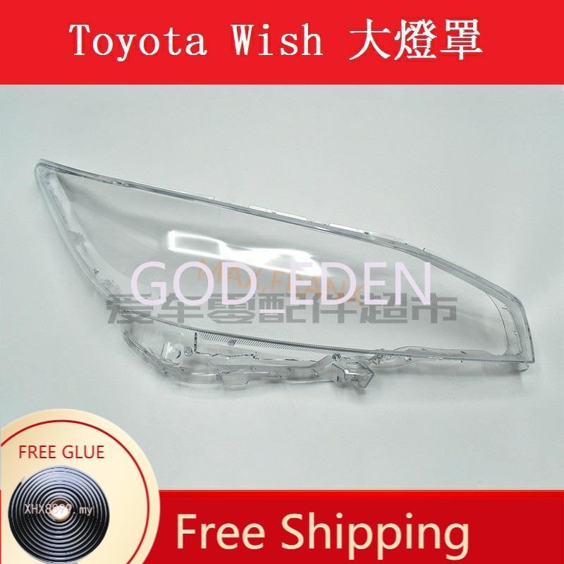 toyota wish 豐田WISH大燈罩09/10/11/12/13/14/15年款 大燈燈罩 透明燈罩大燈罩大燈殼