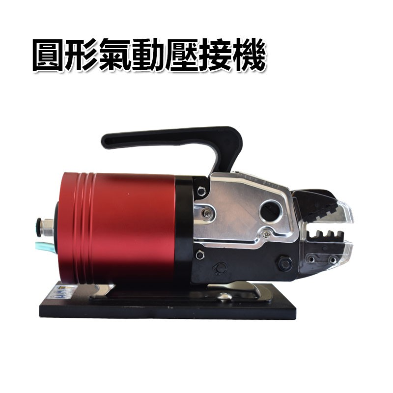 5Cgo 氣動端子機管形端子壓接機氣動式壓線鉗冷壓單粒管狀圓型氣動式壓接機220V【含稅】572998556313