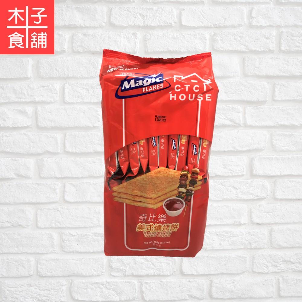 奇比樂-美式燒烤口味餅乾400G【木子食舖】