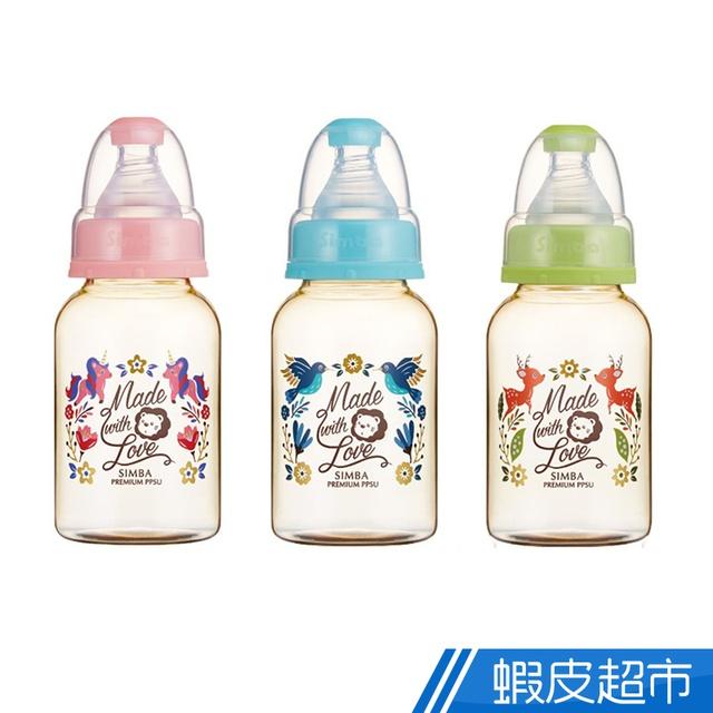小獅王辛巴 桃樂絲PPSU標準小奶瓶150ml