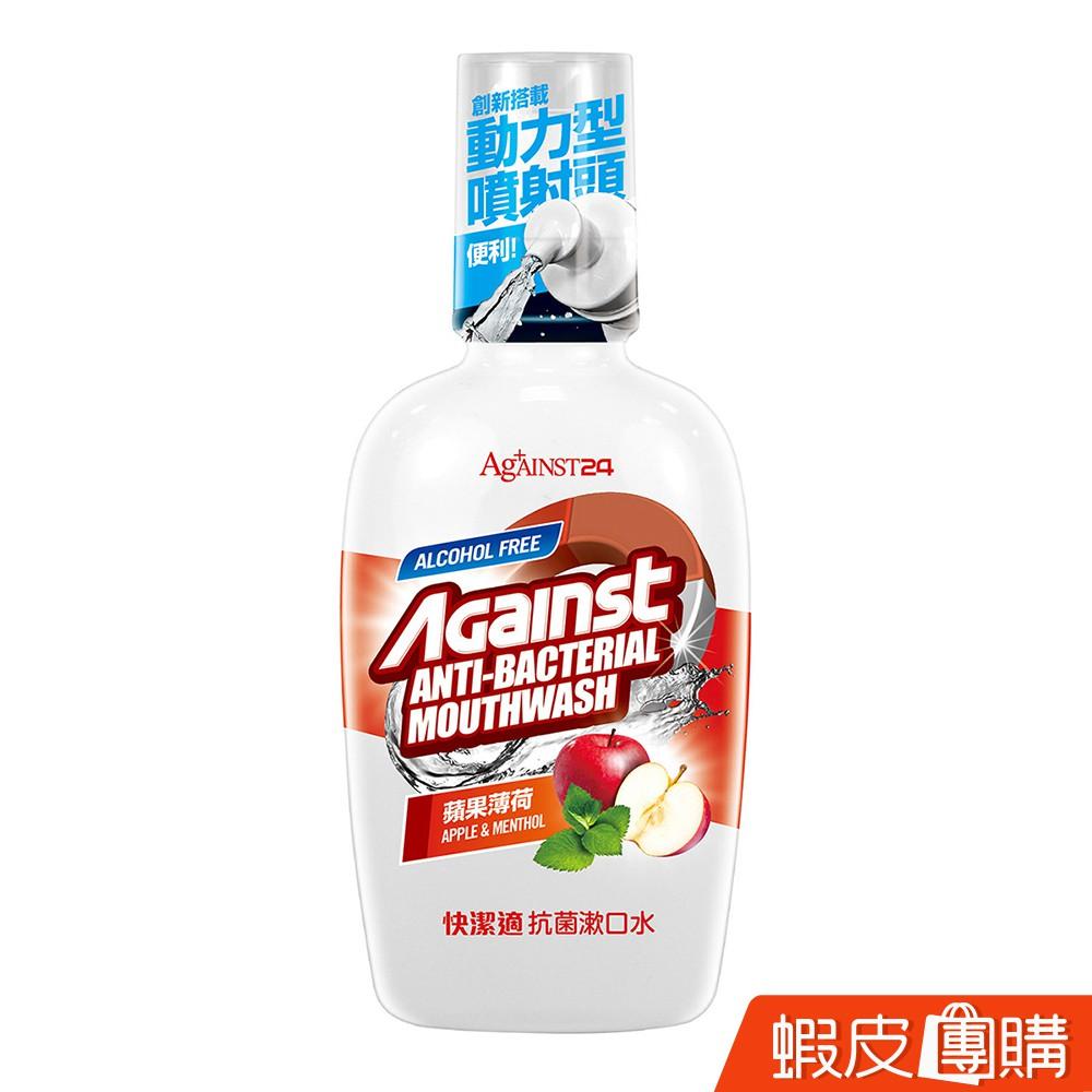 【快潔適】抗菌漱口水蘋果薄荷-500ml