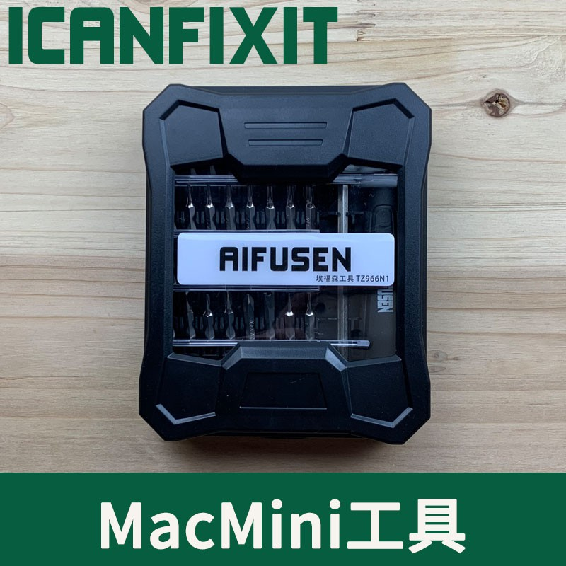 apple mac mini macbook 拆機工具 蘋果電腦筆電 拆解中孔空心螺絲刀組合